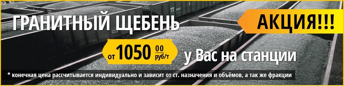 http://stroi-marsch.net/wp-content/uploads/2016/11/banner-1.jpg