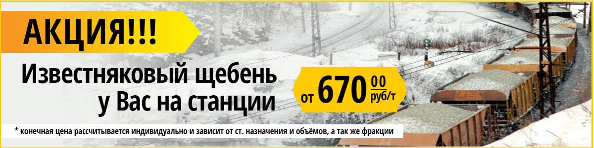 http://stroi-marsch.net/wp-content/uploads/2016/11/banner-2.jpg