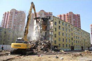 демонтаж снос разбор зданий