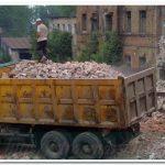 купить бой бетона с доставкой